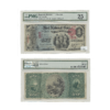 First National Bank of Emporia $1 National Bank Note PMG 25