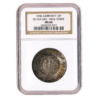 Germany 1946 Allied Occupation. 10 Pfennig Silver Trial Strike NGC MS66