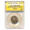 Greek AR Tetradrachm 295-280 BC