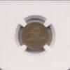 1856 Flying Eagle One Cent NGC PF 61