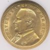1903 $1 Gold Mckinley NGC MS62