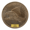 Flying Eagle Cent (Year Varies)
