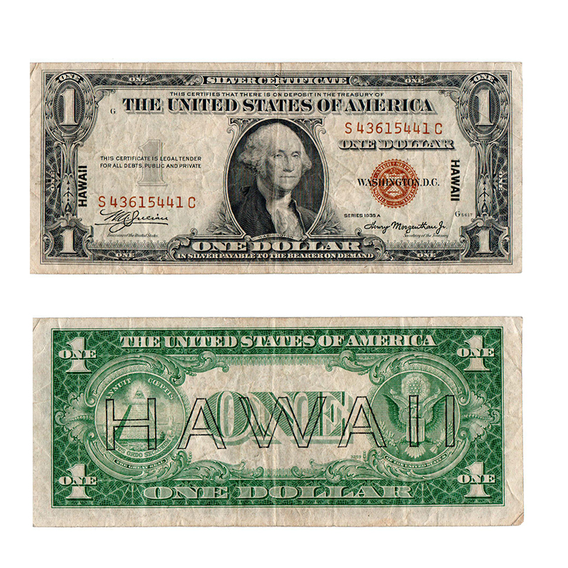 1935 1 Hawaii Silver Certificate Red Seal Rocky Mountain Coin