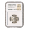 Kingdom of Macedon Alexander III, 336-323 BC NGC AU