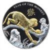 Year of the Monkey Lunar 5oz Silver 2016 Niue Island $8 Proof Mintage 500 #119