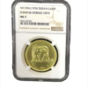Sudan 1976 Gold 100 Pounds NGC/MS70 Scimitar-Horned Oryx